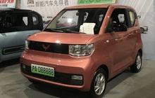Chiếc xe điện tí hon này của Trung Quốc bán chạy hơn cả Tesla vào tháng trước