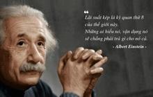 Lãi suất kép là gì mà Einstein gọi là 'kỳ quan thứ 8 của thế giới', giúp Warren Buffett và nhiều người khác trở nên giàu có?
