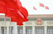 Trung Quốc sắp bước vào cuộc họp lớn nhất 5 năm, vạch ra những toan tính để thực hiện tham vọng vượt Mỹ