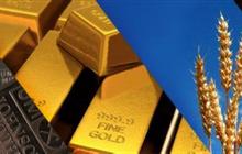 Thị trường ngày 20/4: Giá dầu, đồng, quặng sắt, cà phê đồng loạt tăng trong khi vàng, thép, cao su đi xuống