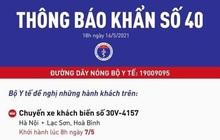 Bộ Y tế khẩn tìm người đi xe khách từ Hà Nội - Lạc Sơn, Hòa Bình ngày 7/5