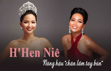 """Nàng hậu H'Hen Niê """"chân lấm tay bùn"""": Nóng bỏng, xinh đẹp lên trông thấy và không ngại """"chặt chém"""" trên thảm đỏ, từ thí sinh nay trở thành giám khảo chấm Hoa hậu Hoàn Vũ VN 2021"""