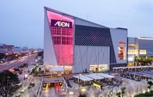 Aeon Mall sẽ đầu tư 2 trung tâm thương mại ở Đồng Nai