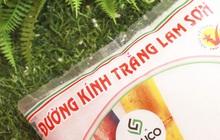 Tăng trần liên tiếp, Mía đường Lam Sơn (LSS) đăng ký bán 2,35 triệu cổ phiếu quỹ còn lại