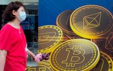Trung Quốc bật tường lửa để chặn các trang web tiền số, nhà đầu tư vẫn bình tĩnh và đua nhau mua thêm Bitcoin