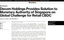 Truyền thông quốc tế chú ý tới giải pháp CBDC ngành bán lẻ của nhóm chuyên gia Việt X-Vision