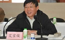 Cách chức Phó Bí thư Thành ủy Bắc Kinh và Phó Thị trưởng Thượng Hải