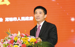 CEO ngân hàng bị bắt gây rúng động phố Wall của Trung Quốc
