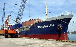 Thủ tướng đồng ý cho thuê Bến cảng số 2 thuộc Cảng biển Kỳ Hà - Quảng Nam