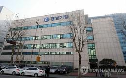 Báo KoreaTimes: Các dự án của Keangnam ở nước ngoài có nguy cơ đổ vỡ