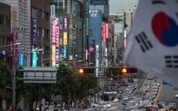 ADB hạ dự báo tăng trưởng kinh tế của Hàn Quốc trong năm 2015