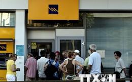 Nới lỏng kiểm soát vốn - bài toán hóc búa đối với Hy Lạp