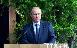 """Tổng thống Nga tuyên bố Nga hiện """"không có quan hệ"""" với G-7"""