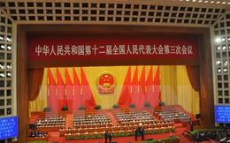 Trung Quốc cách chức một quan chức Quốc hội vì tư lợi cá nhân