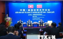 Việt Nam muốn tăng hợp tác với Trung Quốc về dự án công nghệ cao