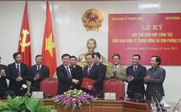 Ban Kinh tế Trung ương và VP Chính phủ tăng cường phối hợp công tác