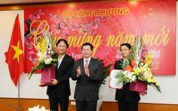 Ông Trịnh Xuân Thanh không nằm trong quy hoạch luân chuyển