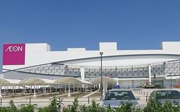 Aeon bác bỏ thông tin xây đại siêu thị 200 triệu USD ở Nam Thăng Long