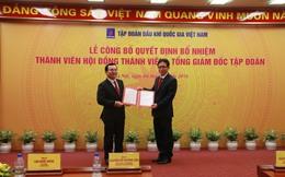 Vừa được bổ nhiệm làm Tổng Giám đốc PVN, ông Nguyễn Vũ Trường Sơn đã kêu gọi đoàn kết để ứng phó với giá dầu giảm