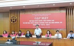 Chủ tịch Hà Nội: Tỷ lệ nữ ĐBQH và HĐND TP cao nhất nước