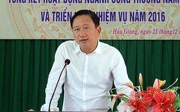 Ông Trịnh Xuân Thanh xin nghỉ phép 1 tháng để trị bệnh