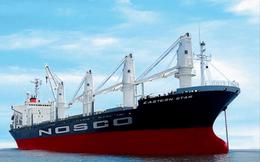 Chuyển đổi hình thức kinh doanh, Nosco vẫn dự kiến lỗ gần 450 tỷ đồng năm 2016