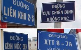 TP. HCM: Quận Thủ Đức có thêm 2 tên đường mới