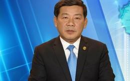 Chủ tịch UBND tỉnh Bình Dương hiện nay là ai?