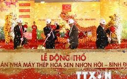 Xây dựng nhà máy thép 2.000 tỷ đồng tại Khu kinh tế Nhơn Hội