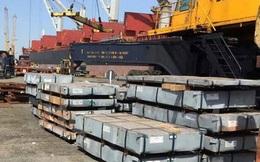 Bắt giữ hơn 6.300 tấn thép cuộn trốn thuế nhập qua cảng Bến Nghé