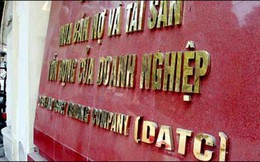 Bộ Công An thông tin về việc khởi tố 2 vụ án tại Bảo hiểm Xã hội Việt Nam và công ty TNHH mua bán nợ Việt Nam