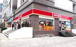 Nhờ sự xuất hiện của CircleK, Shop&Go, FamilyMart, Aeon,...và các DN bán lẻ nội địa, tín dụng tiêu dùng Việt Nam đang phát triển mạnh mẽ