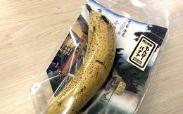 Nhật Bản: Xuất hiện loại chuối siêu hiếm ăn được cả vỏ, không bán theo nải, 130.000 đồng/quả