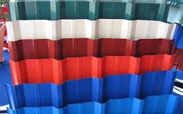 Thêm 4 doanh nghiệp được miễn trừ áp thuế tự vệ sản phẩm tôn màu