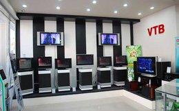 Viettronics Tân Bình (VTB): 6 tháng lãi 5 tỷ đồng hoàn thành 30% kế hoạch