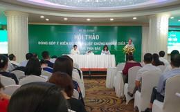 Ông Vũ Bằng chỉ ra 3 điểm luật dự thảo có thể làm giảm khả năng tiếp cận vốn của doanh nghiệp