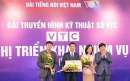 Năm 2018, Đài VTC đặt mục tiêu doanh thu vượt mức 1.000 tỉ đồng