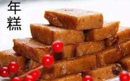 Những món ăn truyền thống nhất định phải có trong dịp tết Nguyên Đán ở Trung Quốc