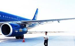 Tạm thu bằng lái của cơ trưởng, cơ phó hạ cánh nhầm xuống đường băng ở Cam Ranh