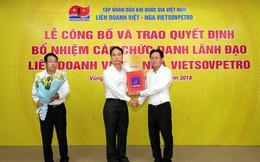 Điều động, bổ nhiệm nhân sự Tập đoàn Dầu khí Việt Nam