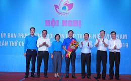 Ông Lê Quốc Phong giữ thêm chức vụ mới