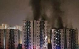 Kết quả giám định nguyên nhân cháy chung cư Carina: Không có dấu hiệu phá hoại