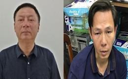 Bắt Phó chủ tịch Hội khoa học kinh tế NN&PTNT Việt Nam