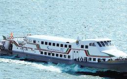 Tàu cao tốc Superdong – Kiên Giang: Quý 4 lãi vỏn vẹn gần 3 tỷ đồng – thấp nhất kể từ khi niêm yết