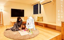Bán nhà đỉnh cao: Cung cấp căn hộ có sẵn vợ đẹp con xinh để khách hàng trải nghiệm
