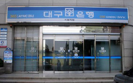 Thêm ngân hàng Hàn Quốc mở chi nhánh ở Việt Nam