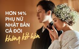 """Hơn 14% phụ nữ Nhật Bản cả đời không kết hôn: Nỗi sợ hãi không đến từ hôn nhân mà là những mặt trái của """"mồ chôn tình yêu"""""""