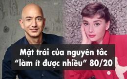 """Người là minh tinh, người là tỷ phú nhưng thành công của Audrey Hepburn và Jeff Bezos có một điểm chung """"lóe sáng"""" vốn chẳng dành cho số đông"""