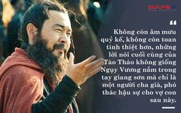 """Di ngôn """"ẩn ý sâu cay"""" trước lúc lâm chung của Tào Tháo và Lưu Bị dạy chúng ta bài học đáng giá muôn đời: Chỉ 1 câu nói khiến người khác phải sống chết trung thành"""