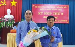 Phê chuẩn Bí thư Thành ủy giữ chức Chủ tịch UBND TP Châu Đốc